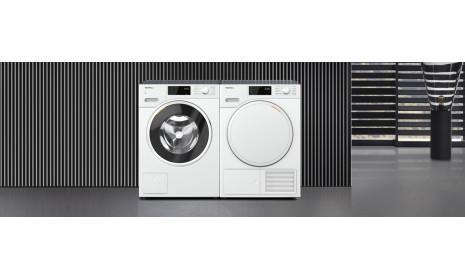 «Спеціальна пропозиція на пральні та сушильні машини»
